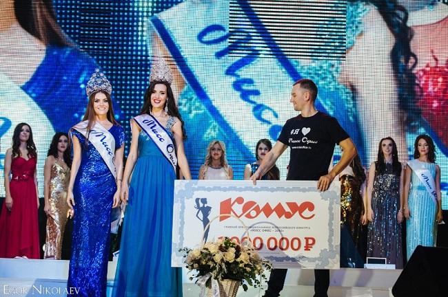 Кастинг МИСС ОФИС -СПб