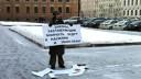Депутаты петербургского парламента повысили штраф за пропаганду гомосексуализма.