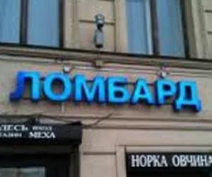 В Петербурге при ограблении ломбарда убит охранник