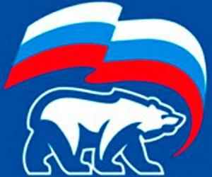 Единая Россия пробует праймериз в Ленинградской области