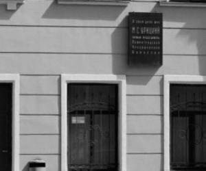 Пропала мемориальная доска революционеру Моисею Урицкому