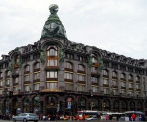 Смолный спасет «Санкт-Петербургский дом книги»