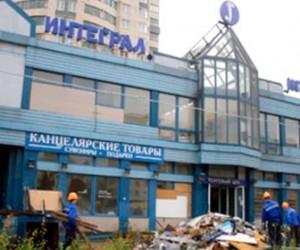 В Калининском районе снесли торговый центр «Интеграл»