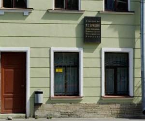 Полтавченко сообщил, что пропавшую мемориальную доску Моисею Урицкому, восстановят