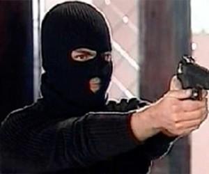 У станции метро «Московская» неизвестные ограбили банк