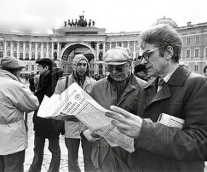 В ДТП погиб петербургский журналист Анатолий Ежелев