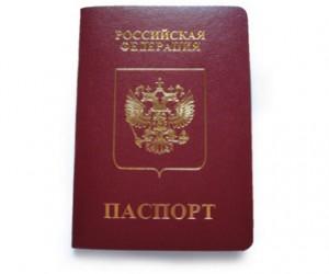 Киргиз пытался пройти КПП в аэропорту по чужому паспорту