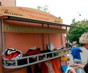 На Петроградской появилась вешалка, предназначенная для обмена ненужными вещами