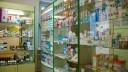 30% всех лекарств в аптеках — подделка