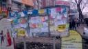 Иракский турист разбрасывал оскорбительные листовки с надписями типа «Islam is the best», «Путин»