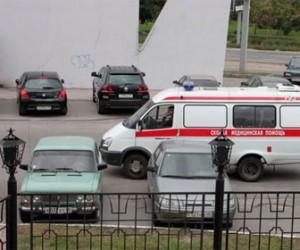 На заводе по производству дорожного покрытия погиб рабочий