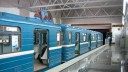 С 21 по 23 сентября поезда на синей ветке будут ходить с интервалом более 6 минут