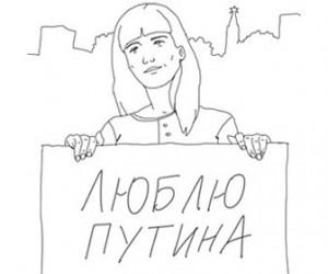 На Петроградке пикетировал политически активный бомж