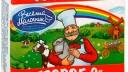 Активисты Санкт-Петербурга попросили Генпрокуратуру разобраться с «Веселым молочником»