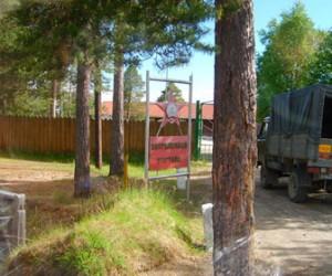 Русские и Финны спасли условно раненного туриста