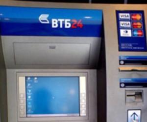 Неизвестные похитили из банкомата ВТБ-24 три миллиона рублей