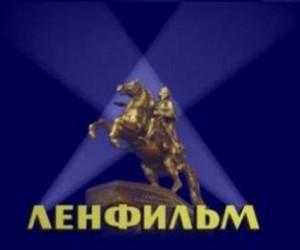 Бондарчук возглавил совет директоров «Ленфильма»