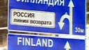 На российско-финской границе задержан нетрезвый финн