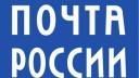 В Ленобласти ограблена машина «Почты России». Похищено три миллиона рублей