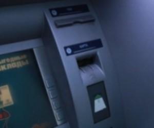 Налетчики похитили банкомат ТрансКредитБанка