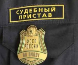 Петербуржца, который скрывался от приставов, нашли в психиатрической больнице