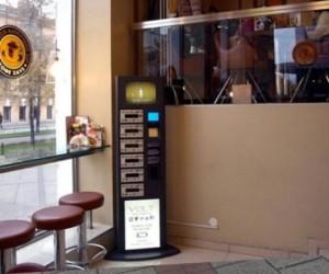В городе появились автоматы для зарядки мобильников