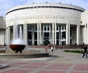 Минкультуры запретил РНБ увольнять сотрудников