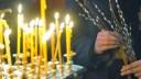 Смольный за четыреста тысяч проведет соцопрос о роли религии в общественной жизни города
