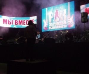 В Петербурге состоится концерт «Рок за равные возможности»