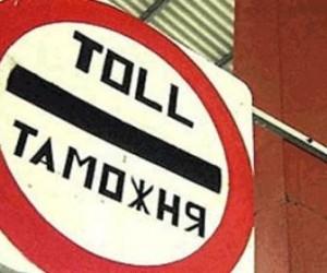 В Санкт-Петербурге таможня уличила энергетиков в неуплате 10 миллионов таможенных пошлин