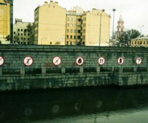 На набережной Обводного канала нельзя ходить босиком, целоваться и есть мороженное