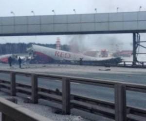 В результате авиакатастрофы Ту-204 погибли четыре члена экипажа