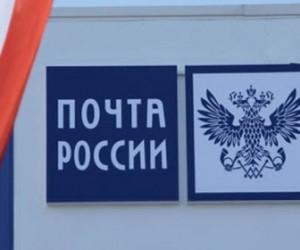 Грабитель с игрушечным автоматом напал на отделение почты и похитил 50 тыс. рублей