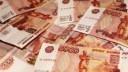 Петербуржец был отправлен в колонию за сбыт фальшивых денег