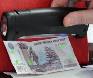 Петербуржца обязали выплатить 300 тыс. рублей штрафа за попытку дачи взятки должностному лицу