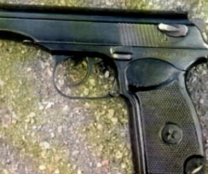 У бездомного обнаружили боевой пистолет Макарова