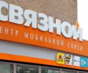 На проспекте Стачек ограблен салон связи