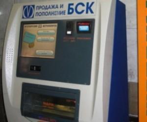 В метро в скором времени увеличится количество автоматов по продаже проездных и жетонов