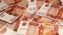 На проспекте Ветеранов у пожилой женщины похитили сто пятьдесят тысяч рублей