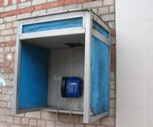 Полиция задержала «телефонных вымогателей».