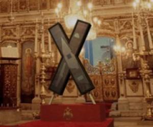 Из Казанского собора крест Андрея Первозванного направился в Одинцово