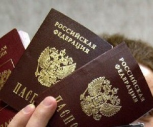 Приобрести билеты на междугородные рейсы петербуржцы пока смогут без паспорта