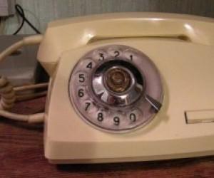 За отключенный телефон можно не платить