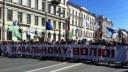 На Малой Садовой задержали 58 участников акции в поддержку Навального