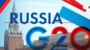 Немного цифр о предстоящем саммите G20