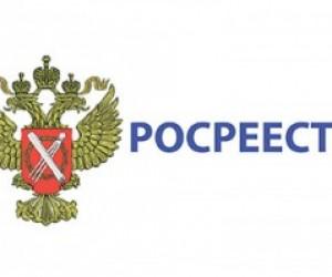 Сотрудница Росреестра по Петербурга обвиняется в краже 9 миллионов рублей