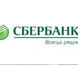Четыре новых офиса Сбербанка открылось в Петербурге