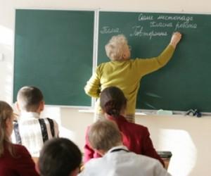 Старение российской школы