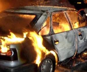 Расследование автомобильных пожаров