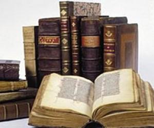 Библиотечное дело и государственная политика